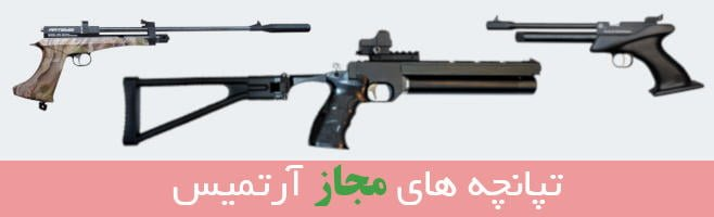 banner 658x200 - خانه