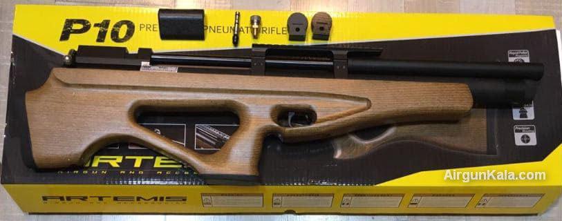 تفنگ پی سی پی آرتمیس پی 10   Artemis P10 PCP Air Rifle