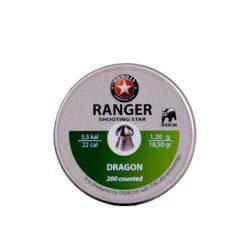 ساچمه هاتسان رنجر دراگون 5.5|200|18.5 | Hatsan Ranger Dragon Pellets